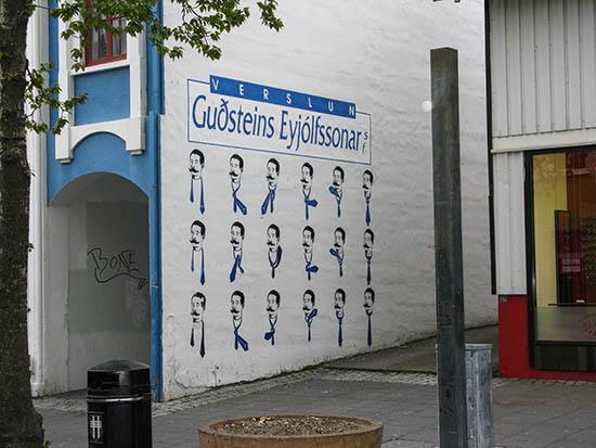 Tying the knot! Street art, Reykjavík.