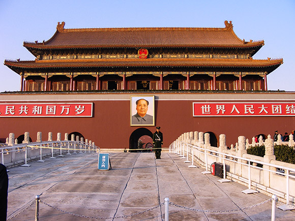 Tiananman Square, Beijing, China.