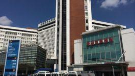 Hospital Hopping Around Asia